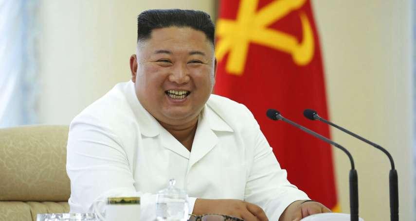 華爾街日報》金正恩道歉打造親民形象,北韓金氏家族「去神化」目的是什麼?