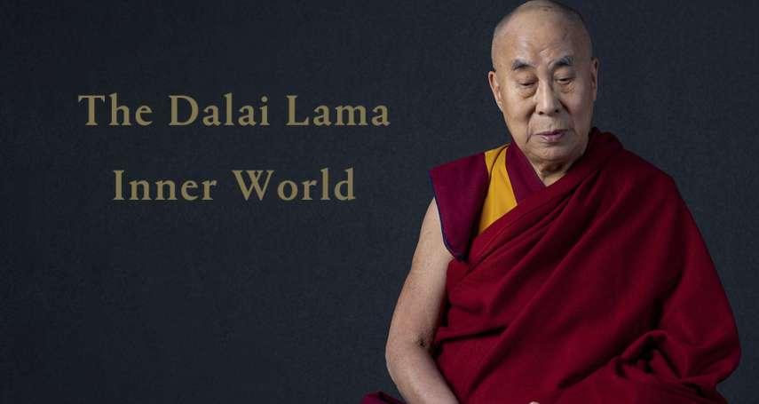 迎接85歲的人生創舉!達賴喇嘛將發行專輯 諾拉瓊斯妹妹參與演出