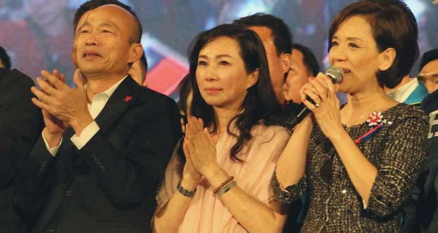 新新聞》罷韓後政局:韓國瑜是戰是和,李佳芬扮演最後關鍵