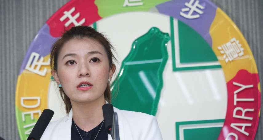 藍營民調指贊成廢考監者沒5成 民進黨:打臉江啟臣、林為洲還打假球