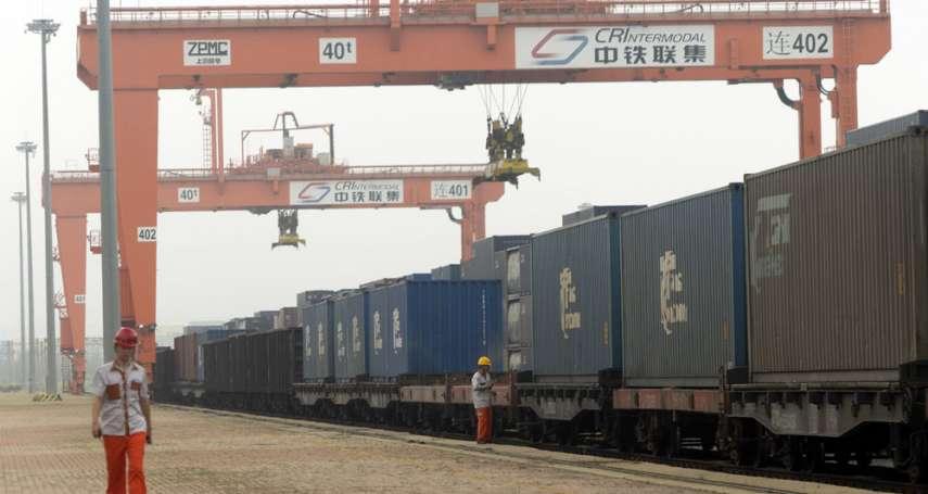 新新聞》中國能拯救全球化的裂解?