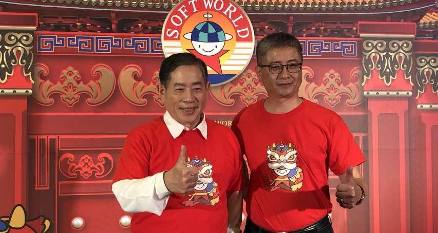 智冠科技旗下中華網龍自製重量級手遊《黃易群俠傳M》即將於本月上市推出