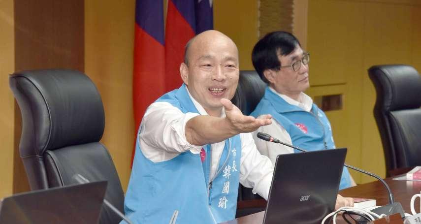 韓國瑜罵三立「沒良心應改叫兩立」挨告 檢不起訴:合理自衛評論