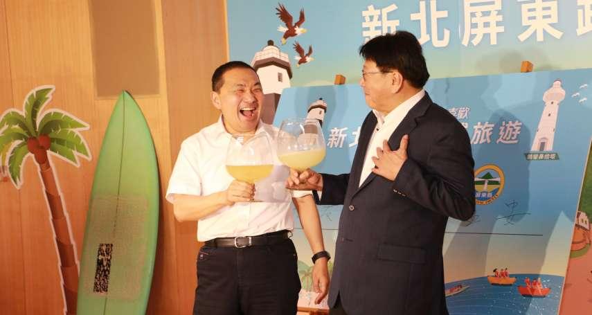 侯友宜與潘孟安五星首長推「南北灣灣,你會喜歡」讓市民很喜翻!