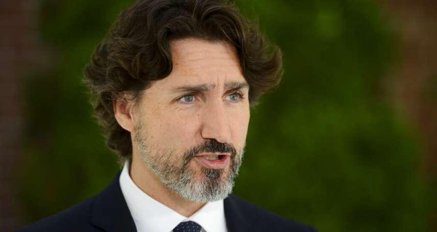 2加拿大公民中國被囚 加總理杜魯道致電川普籲中方放人