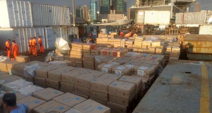 散裝貨輪船艙塞好塞滿! 海巡高雄查獲1830箱私菸 市價高達7300萬元