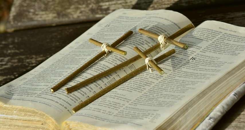 蒲慕州導讀:歷史中的宗教