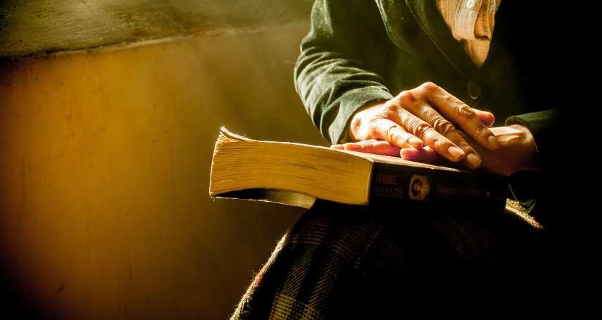 二十世紀的考古大發現:《耶穌與死海古卷》選摘(1)