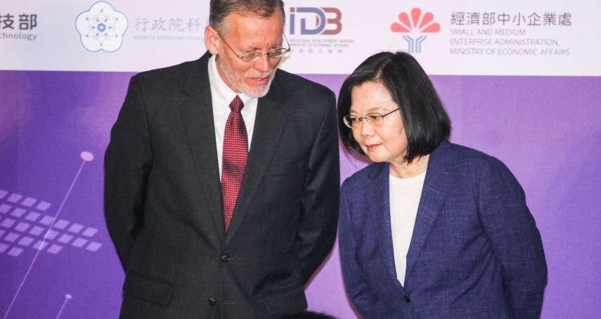 TCA白皮書》酈英傑:人才循環助維繫民主    蔡英文:讓台灣成為國際人才中心