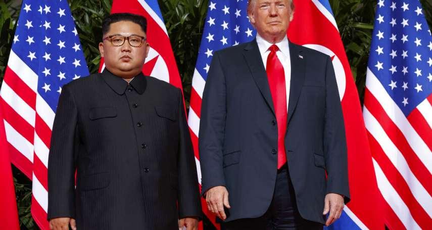 新加坡「川金會」兩年了,說好的「北韓無核化」呢?平壤警告:若不取消對北韓的武力威脅,川普也別想拿我們當選舉籌碼