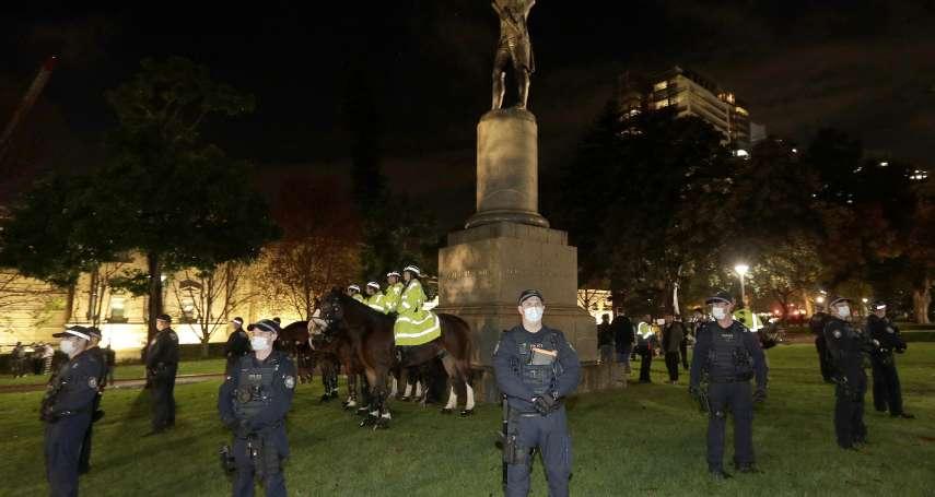 反種族主義浪潮》雪梨庫克船長銅像遭潑漆 澳洲警方逮捕2女嫌
