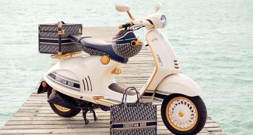 Vespa 聯名 Dior 打造精品級機車,經典的復古印花圖騰如何變身機車元素?