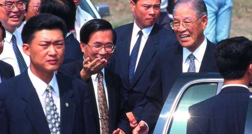 新新聞.李登輝紀實22》李登輝與阿扁何時會發生衝突?