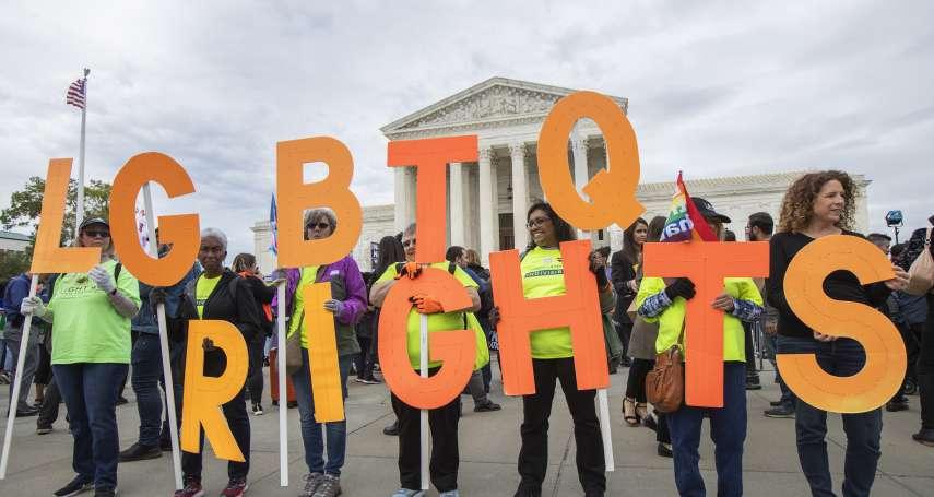 LGBT人權里程碑》「保守派新希望」大法官葛薩奇倒戈 聯邦最高法院禁止LGBT族群受到就業歧視