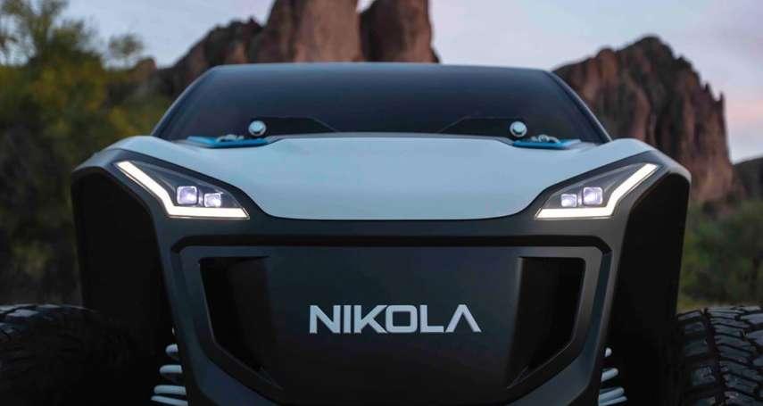 300字讀電子報》號稱卡車界「特斯拉」的Nikola是虛有其表?還是被錯怪的優等生?