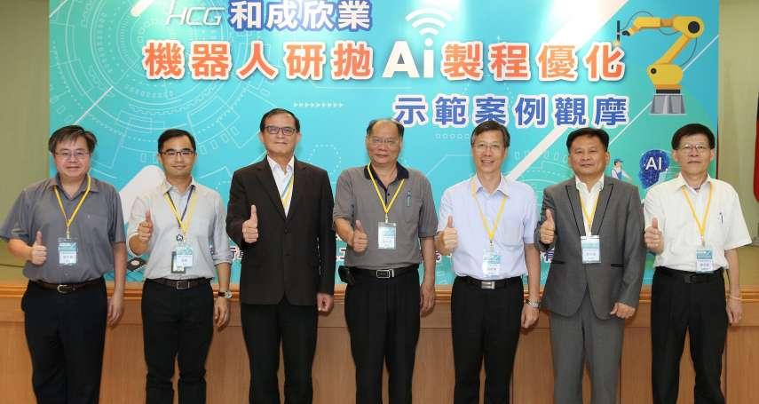 產研合作打造研磨拋光機器人 助水五金產業轉型升級