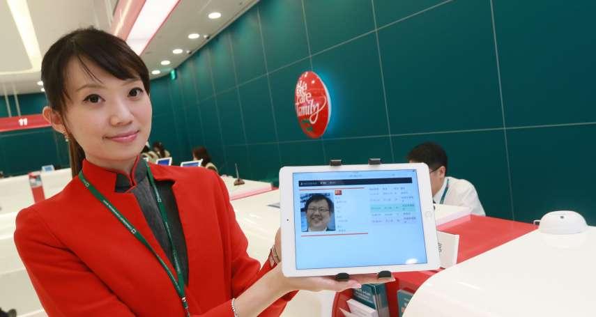 中國信託Home Bank APP推新功能  還能抽百萬現金