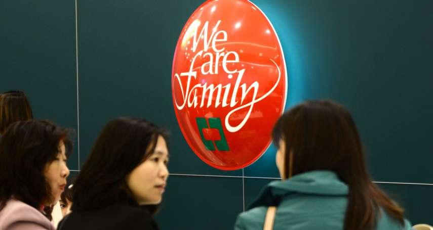 危機與轉機並存  中國信託銀行提出2021年投資展望建議