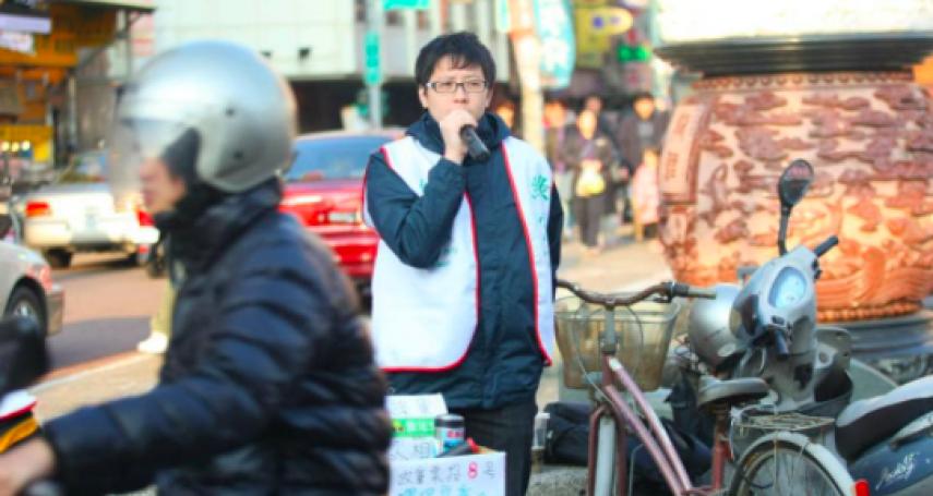「對王浩宇不滿的人跨黨派!」她批民進黨:說中壢是藍軍大本營侮辱人