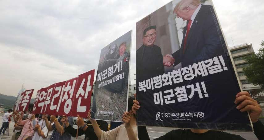 南北韓戰火一觸即發!中國勸和「朝韓本是同一民族」,日本稱「全力警戒監視中」