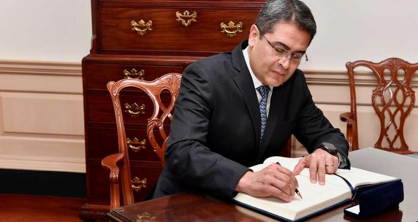 友邦宏都拉斯總統葉南德茲 確診新冠肺炎