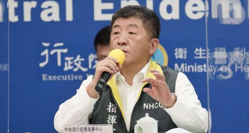 孔令信觀點:既無快篩又無普篩,誰要先開放台灣入境管制?