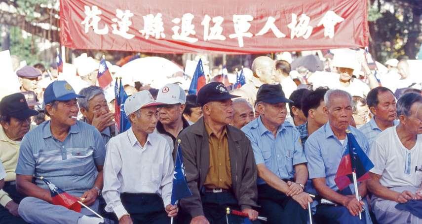 新新聞》軍中黨部王師凱消失,當初是郝柏村下令