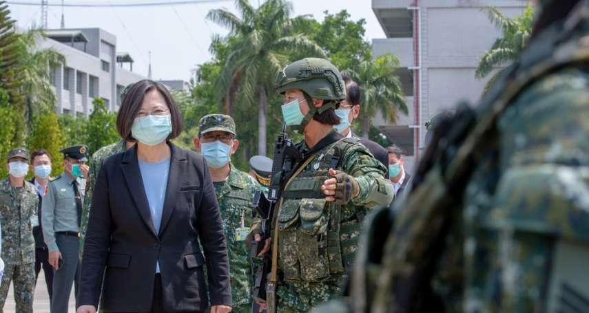 新新聞》蔡英文懷柔軍方,黃復興黨員源頭被斷