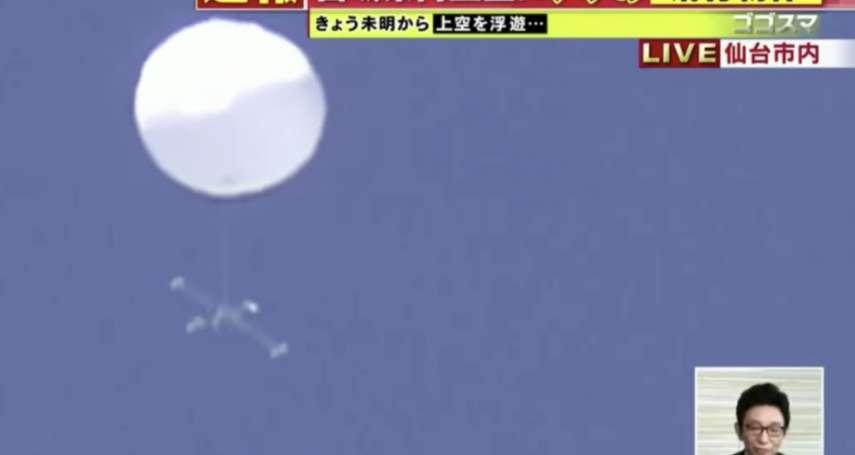 這是什麼東西?!西日本上空出現謎樣白色物體,國土交通部仍在確認來源