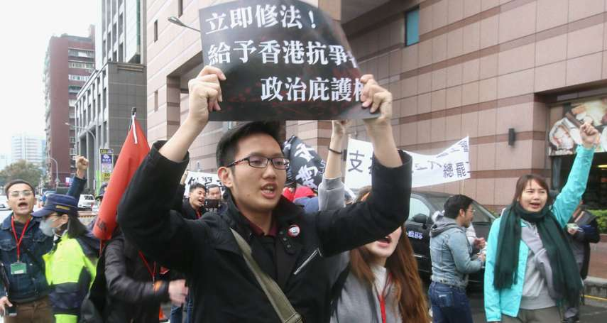 宋承恩專欄:台灣該用什麼方式救援香港