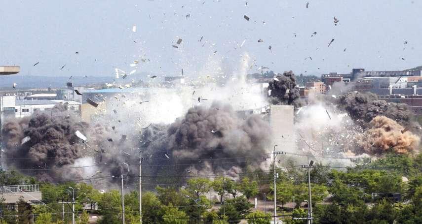 否認北韓知會炸毀聯絡辦公室 南韓國防部:嚴防軍事危機