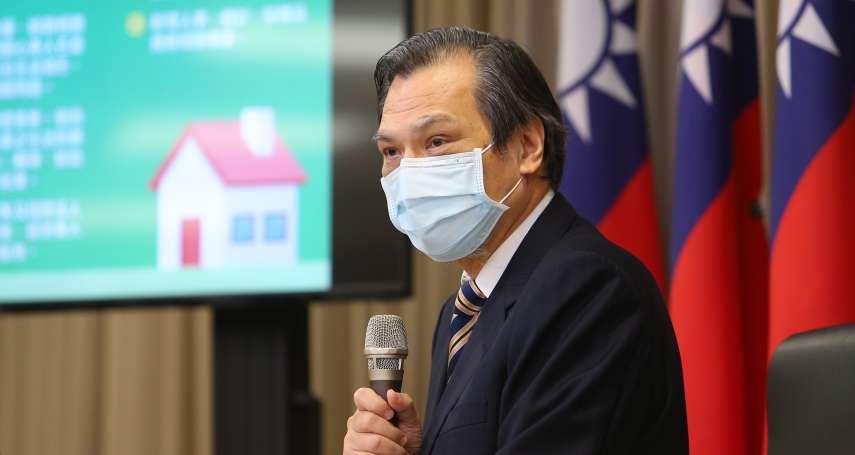 《外交政策》:援助港人行動強調普世價值,台灣成為亞洲民主與人權燈塔!