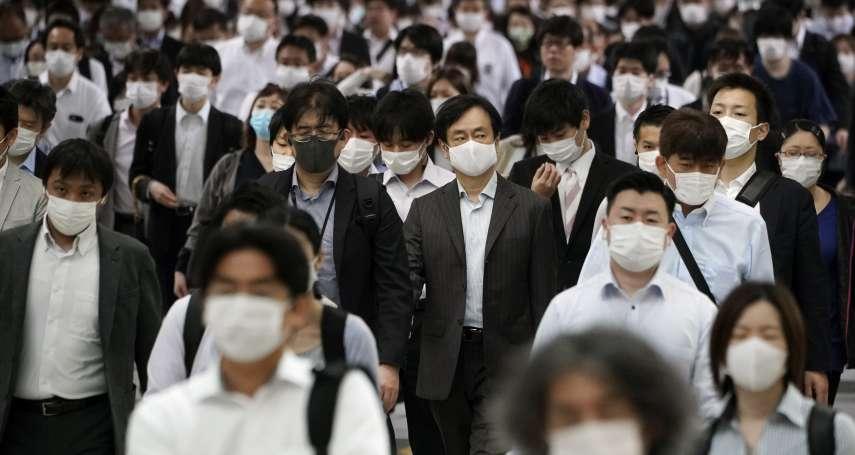 沒有大規模篩檢,也沒有嚴格封鎖 日本「佛系模式」為何能擋住疫情大爆發?