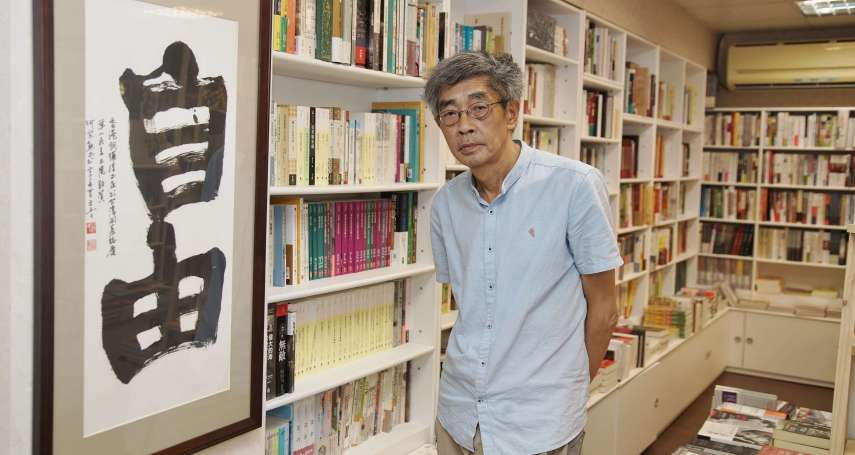 勇氣智慧也永不滅》牽掛香港,關心台灣 林榮基在異鄉重燃抗爭之火