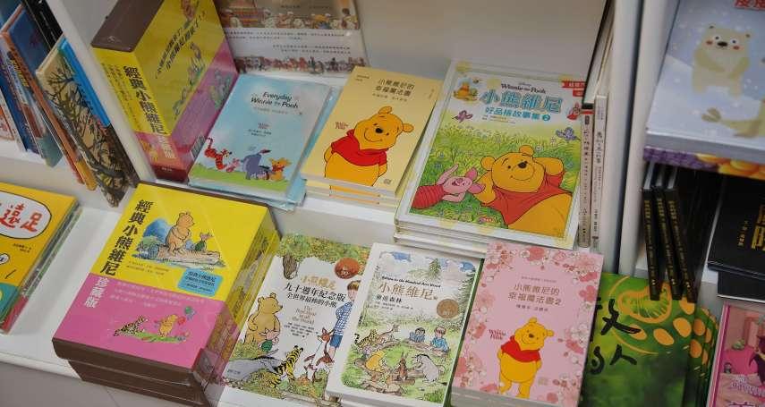 中國文革以來首次清理圖書館 《動物農莊》被封存,《小熊維尼》成推薦讀物