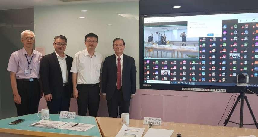 大師講座邀吳清基 與208位國小校長上線研討增進專業知能