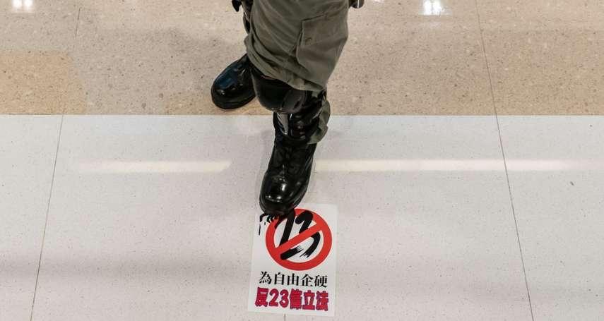 被港人成功擋下17年的國安法案!香港《基本法》23條如何成為歷屆特首的「燙手山芋」
