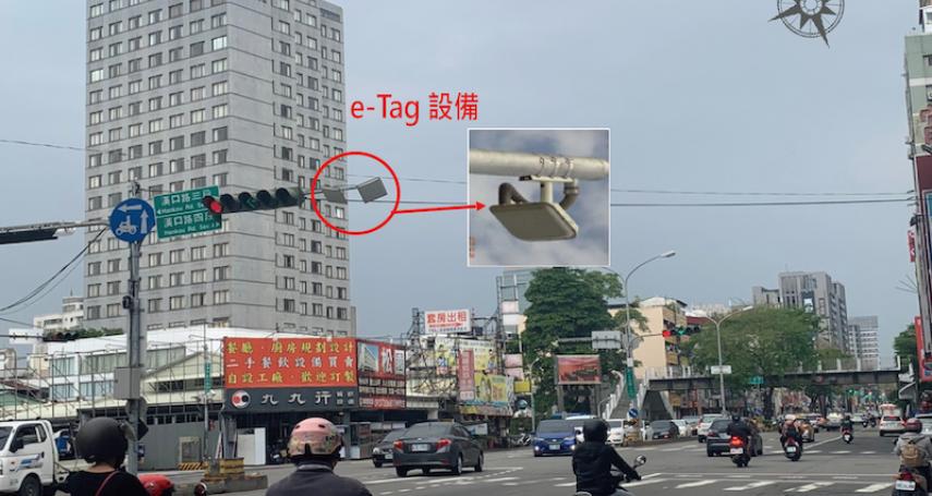 中市主幹道路口設智慧號誌e-tag設備 調整綠燈時間增加通行效率