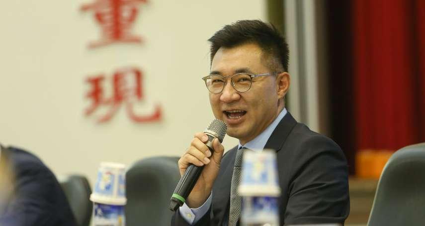 孫慶餘專欄:期待國民黨堅定「改革意志」!