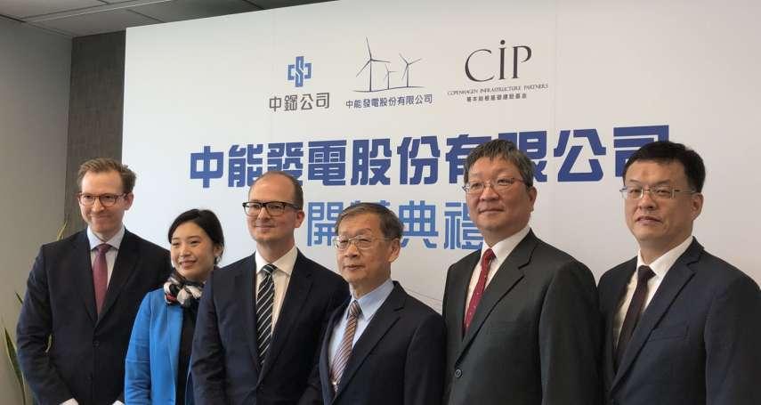 經濟部將大砍離岸風電躉購費率  台灣離岸風電產業協會盼政府三思
