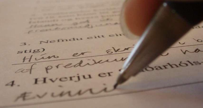 這樣做筆記省時、省力、又有效!專家曝獨門筆記法,讓你事半功倍