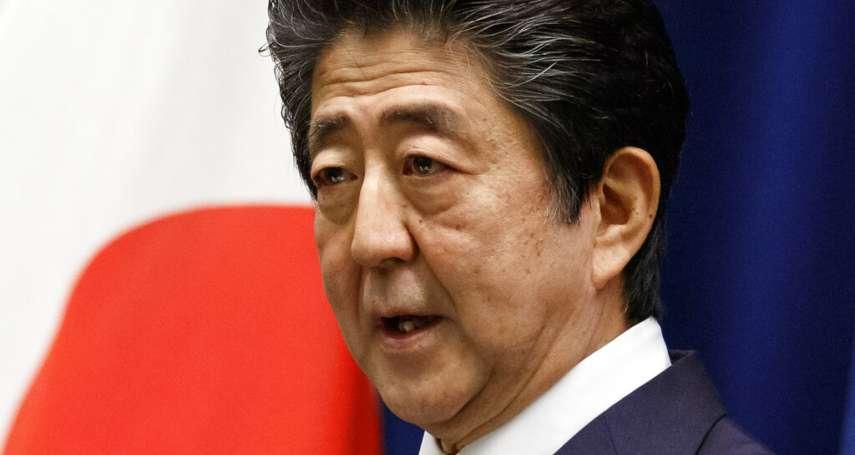 東京連10天確診破兩百,日本會再發布「緊急事態宣言」嗎?安倍晉三:不需要,國民確實防疫即可