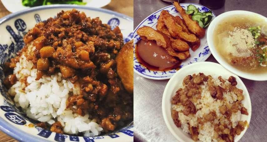 台南最強「肉燥攻略地圖」大公開!在地人最愛的700家肉燥美食一次網羅