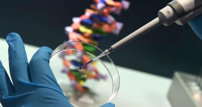 「歐威爾式」監控國度》中國全面採集男性DNA,建立全球最大DNA鑑識資料庫