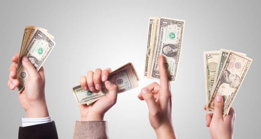 錢越多越自由?少了這一步驟,就算再有錢也沒有意義!