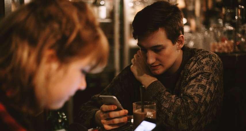 為何交友軟體上的女生總是聊沒幾句就消失?她揭12個「怪人」的詭異行為,不想被誤會快改掉