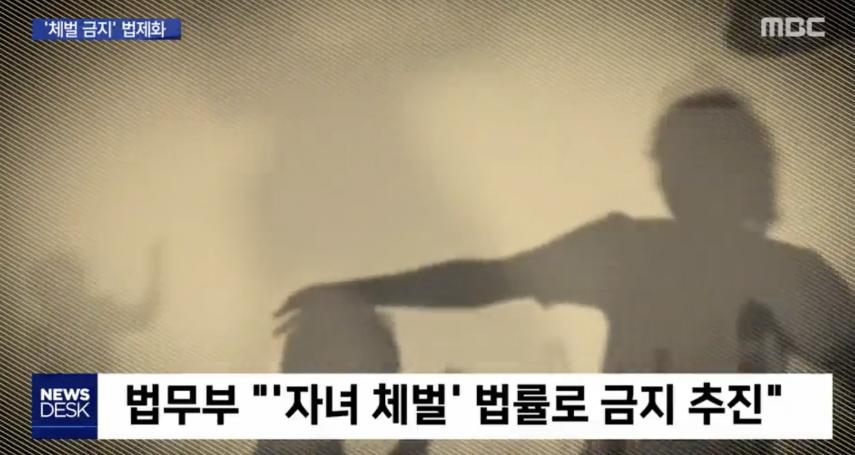 9歲男童被鎖在行李箱裡7小時!虐童事件頻傳,南韓法務部研議廢除父母「懲戒權」