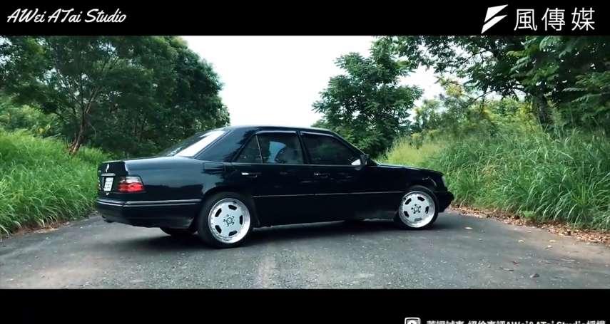 老車不死更不凋零!入手賓士W124,經典車款給你滿滿的駕駛樂趣 【影音】