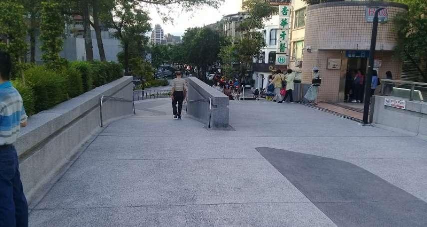 朱淑娟專欄:柯文哲的綠色廊道,是把綠地變水泥?