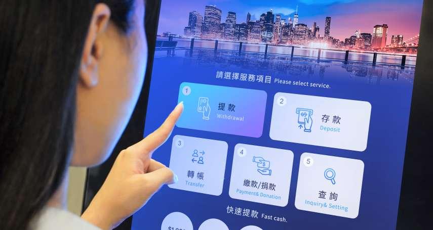 自動化交易攀新高 永豐銀啟動ATM升級計畫